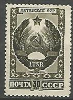 RUSSIE  N� 1094 / LITUANIE NEUF*  CHARNIERE / MH