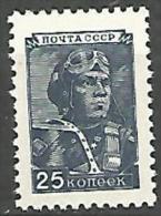 RUSSIE  N� 1328 NEUF*  CHARNIERE / MH