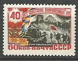 RUSSIE  N� 2023 NEUF*  CHARNIERE / MH