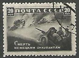 RUSSIE  N� 860 OBL