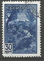 RUSSIE  N� 862 OBL