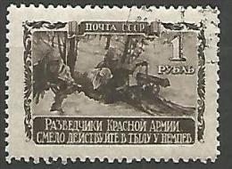 RUSSIE  N� 865 OBL