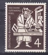 REPUBLICA FEDERAL1954. 5º CENTENARIO DE LA BIBLIA DE GUTENBERG  .YVERT Nº 74 .NUEVOS SIN CHARNELA  SES79GRANDE - Nuevos