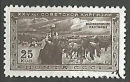 RUSSIE  N� 1529 OBL
