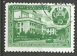 RUSSIE  N� 1530 OBL