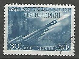 RUSSIE  N� 1267 OBL