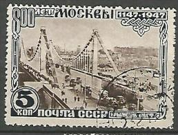RUSSIE  N� 1121 OBL