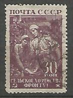 RUSSIE  N� 868 OBL