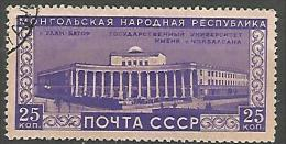 RUSSIE  N� 1531 OBL