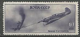 RUSSIE PA  N� 80 NEUF* CHARNIERE / MH