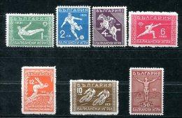 3598 - BULGARIEN - Mi.Nr. 252-259 Mit Falz - Balkanspiele Athen - Sport - 1909-45 Kingdom