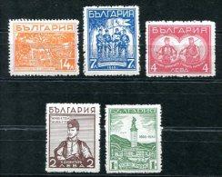 3603 - BULGARIEN - Mi.Nr. 291-295 Mit Falz - Denkmal Hadzi Dimitar - Neufs