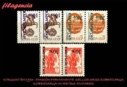 ASIA. KIRGUISTÁN MINT. 1993 EMISIÓN PERMANENTE. SELLOS DE LA URSS SOBRECARGADOS. SOBRECARGA INVERTIDA. EN PARES - Kyrgyzstan