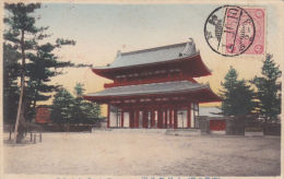 JAPAN - KYOTO - DAIKYOKUDEN TEMPLE - Kyoto