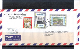 Cover From Taiwan To Belgium (to See) - 1945-... République De Chine