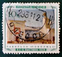 EXPOSITION AGRICOLE DE MOSCOU 1940 - OBLITERE - YT 783 - MI 763 - 1923-1991 URSS