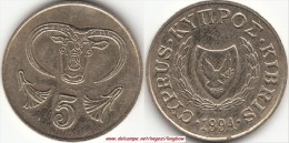 CIPRO 5 Cents 1994 KM#55.3 - Used - Cipro