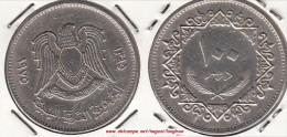 LIBIA 100 Dirhams  1975 KM#17 - Used - Libia