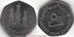 EMIRATI ARABI 50 Fils 2007 KM#16 - Used - Emirati Arabi