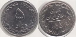 Iran 5 Rials 1987 Km#1234 - Used - Iran