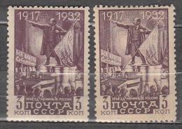Russia USSR 1932 Mi# 414 October Revolution MNH OG * * Different Tint - 1923-1991 URSS