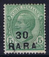 Italy:  Levant  Sa Nr 58c   RARA Istead Of PARA  MH/* - 11. Uffici Postali All'estero