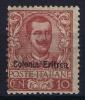 Italy:  Eritrea  Sa  22 MH/* - Eritrea
