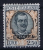 Italy:  Eritrea  Sa  115 MH/* Signed/ Signé/signiert/ Approvato - Eritrea