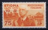 Italy:  Etiopia Sa  Nr 6  MNH/** - Aethiopien