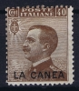 Italy:  Levant La Canea  Sa  Nr 18 MH/* - 11. Oficina De Extranjeros