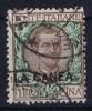 Italy:  Levant La Canea  Sa  Nr 12 Used - 11. Oficina De Extranjeros