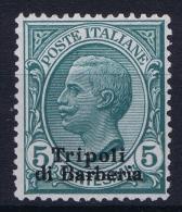 Italy: TRIPOLI Di BARBERIA   Sa Nr 3 Not Used (*) No Gum - Bureaux D'Europe & D'Asie