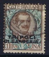 Italy: TRIPOLI Di BARBERIA   Sa Nr 9 Used  2x Signed/ Signé/signiert/ Approvato - Buitenlandse Kantoren