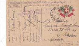 CARD MILITARE IN FRANCHIGIA POSTA MILITARE 1.°DIVISIONE 3-12-17 TRENO 1°SEZIONE SUSS. DUE SCANNER -FP-V-2-0882-24197-198 - Weltkrieg 1914-18