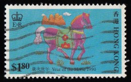 HONG KONG - Scott #562 New Year '90 / Used Stamp - Used Stamps
