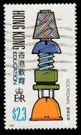 HONG KONG - Scott #590 Education, Primary & Secondary / Used Stamp - Used Stamps