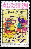 HONG KONG - Scott #701 Seven Sisters Festival / Used Stamp - Used Stamps