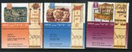 1995 ISRAELE SERIE COMPLETA NUOVA** - Israel