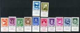 1969 ISRAELE SERIE COMPLETA NUOVA** - Israel