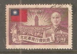 CHINA REPUBLIC    Scott  # 1056 VF USED - 1945-... Republiek China