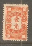 CHINA REPUBLIC    Scott  # J 64* VF MINT HINGED - Postage Due