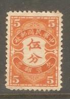 CHINA REPUBLIC    Scott  # J 63* VF MINT HINGED - Postage Due