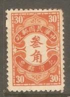 CHINA REPUBLIC    Scott  # J 66* VF MINT LH - Postage Due