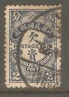 CHINA REPUBLIC    Scott  # J 45 VF USED - Postage Due