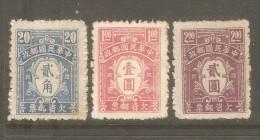CHINA REPUBLIC    Scott  # J 80-6* VF UNUSED - Postage Due