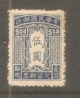 TAIWAN    Scott  # J 3* VF UNUSED - Postage Due