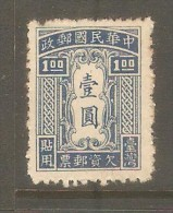 TAIWAN    Scott  # J 1* VF UNUSED - Postage Due