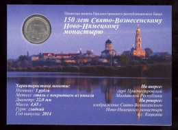 Moldova Transnistria 2014, New Neamt Monastery, 1 Ruble Rouble, UNC, Booklet - Monnaies & Billets