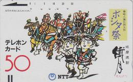 T�l�carte ancienne Japon / 110-1222 - Tradition Enfants Cheval - Japan front bar phonecard  Balken TK / Verso A