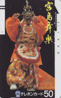 T�l�carte ancienne Japon / 110-1229 - Tradition Guerrier Masque Ep�e - Japan front bar phonecard  Balken TK / Verso A